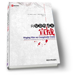 Book Chinese